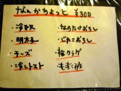 2009_0702_200112-P1120295.jpg