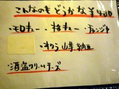 2009_0702_200116-P1120296.jpg