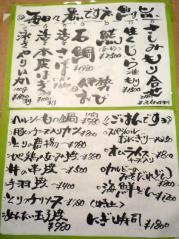 2009_0820_204225-P1130502.jpg
