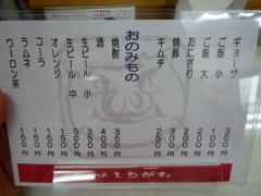 2009_1024_133723-P1140922a.jpg
