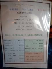 MEMO0012.jpg
