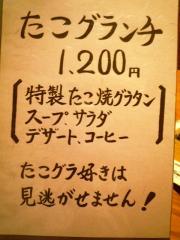 P1090903a.jpg