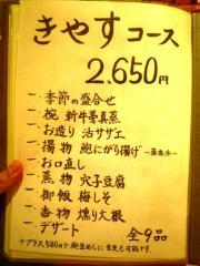 P1090905a.jpg