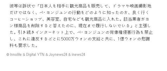 11_20091208052130.jpg