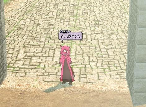 yako011.jpg
