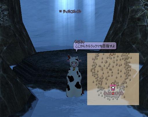 yako013.jpg