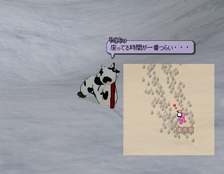 yako019.jpg
