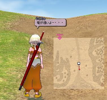 yako032.jpg