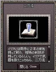 yako052.jpg