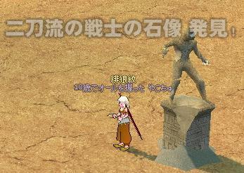 yako054.jpg