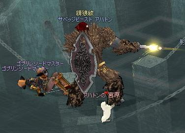 yako062.jpg