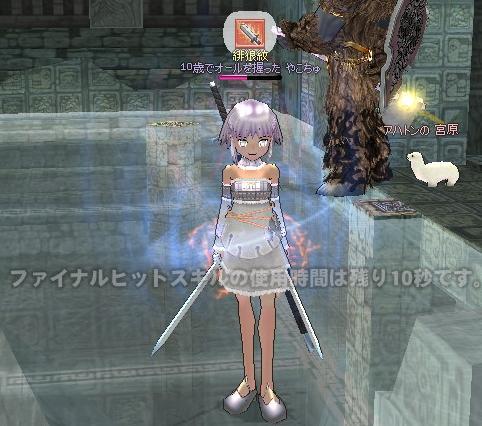 yako063.jpg