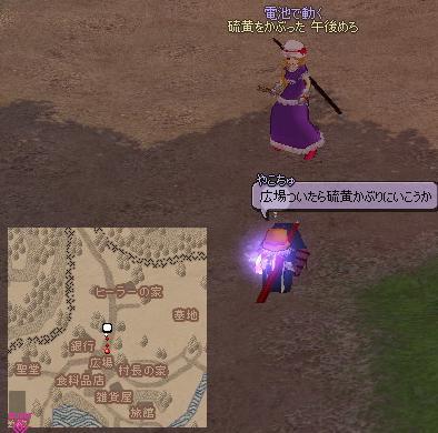 yako065.jpg
