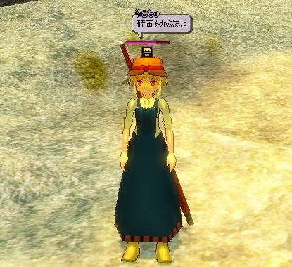 yako066.jpg