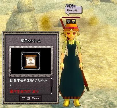 yako067.jpg