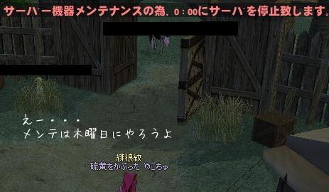 yako069.jpg