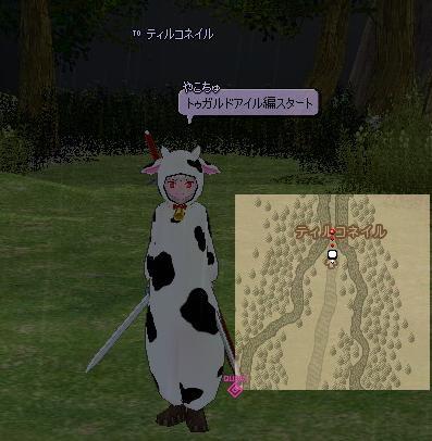 yako079.jpg