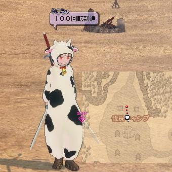 yako082.jpg
