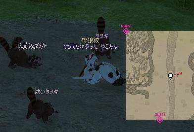 yako084.jpg