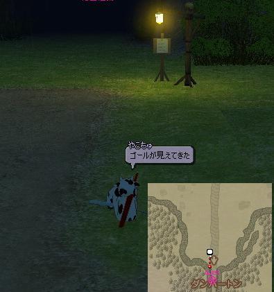 yako086.jpg