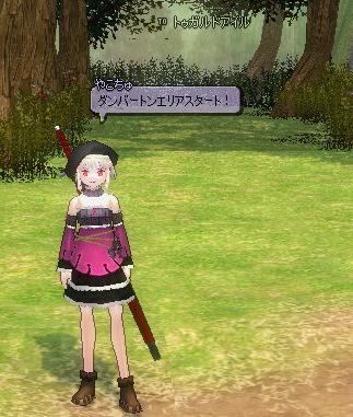yako089.jpg