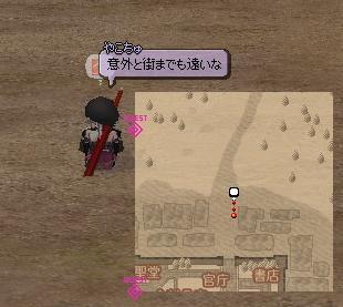 yako090.jpg