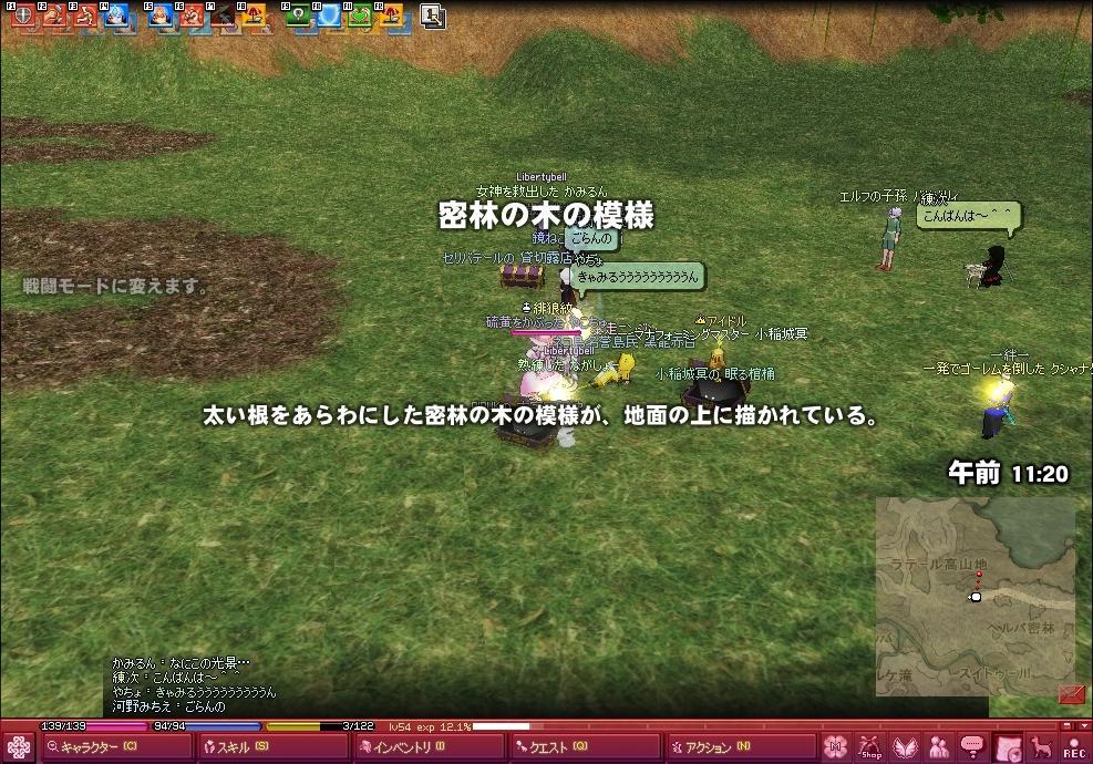 yako1093.jpg