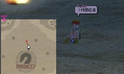 yako110.jpg