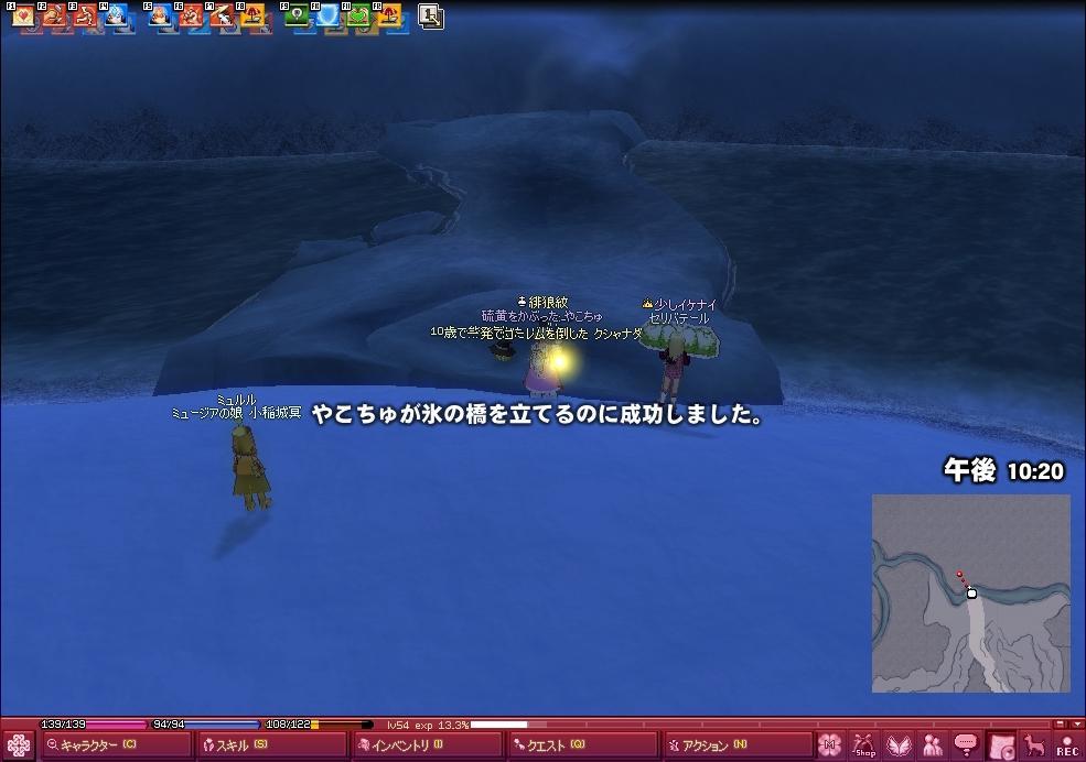 yako1103.jpg