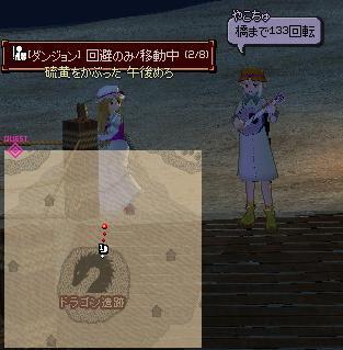yako111.jpg