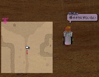 yako113.jpg