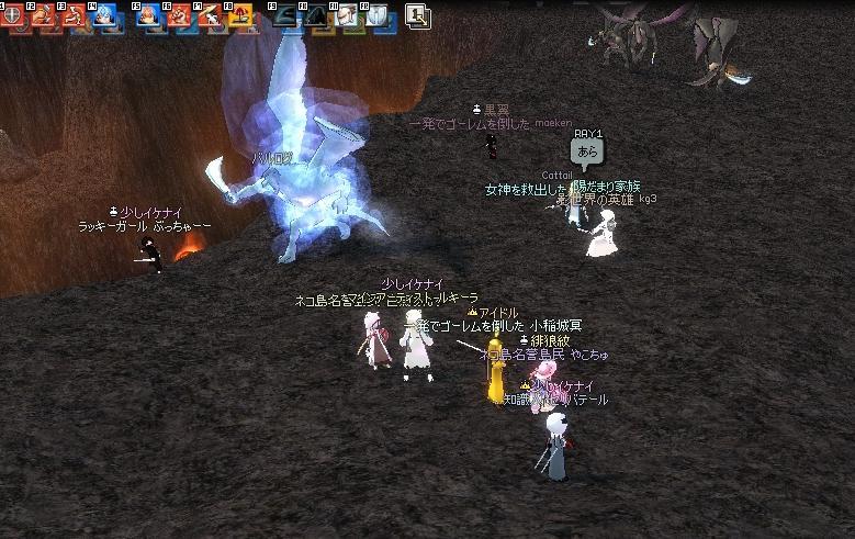 yako1147.jpg