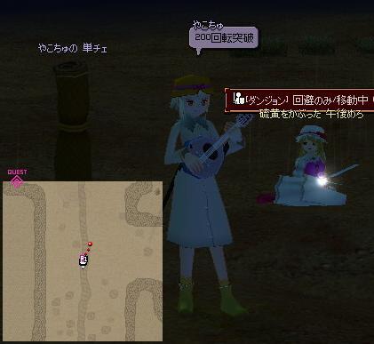 yako115.jpg