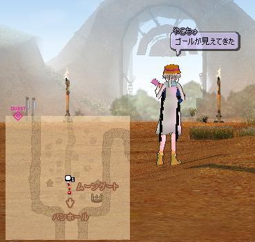 yako116.jpg