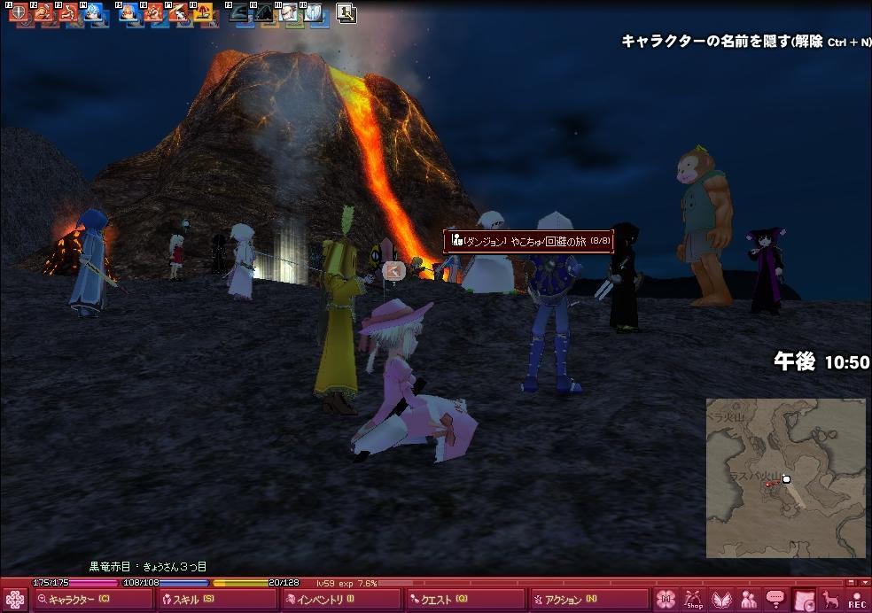 yako1160.jpg