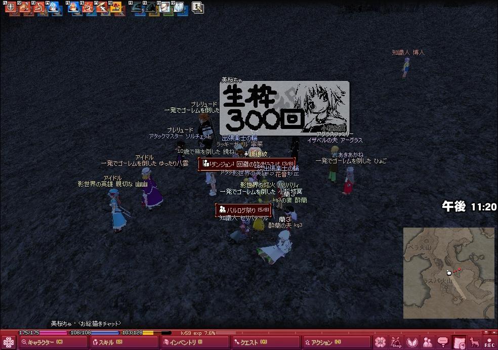 yako1162.jpg