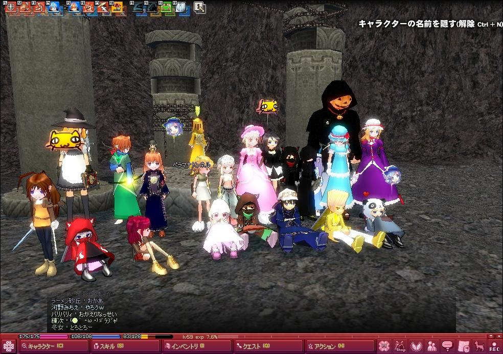yako1172.jpg
