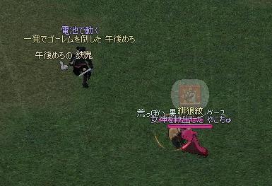 yako122.jpg