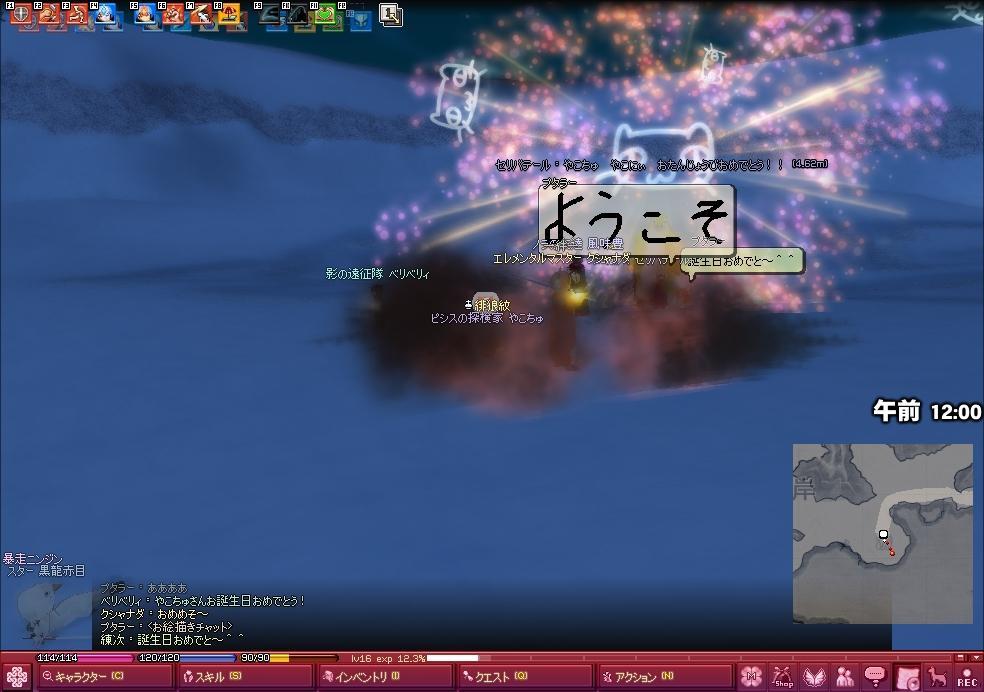 yako1226.jpg