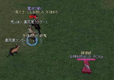 yako123.jpg