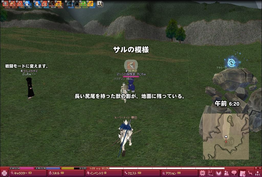 yako1259.jpg