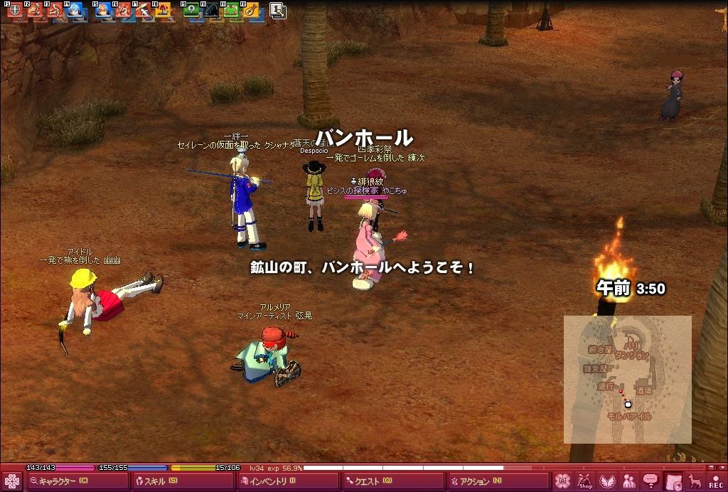 yako1287.jpg