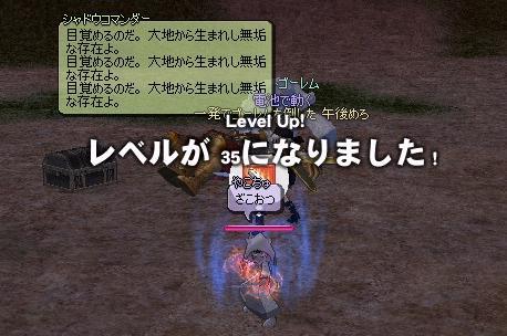 yako130.jpg