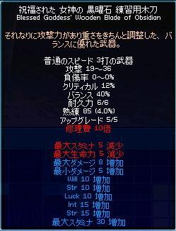 yako136.jpg