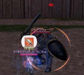 yako140.jpg