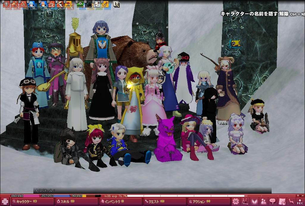 yako1403.jpg