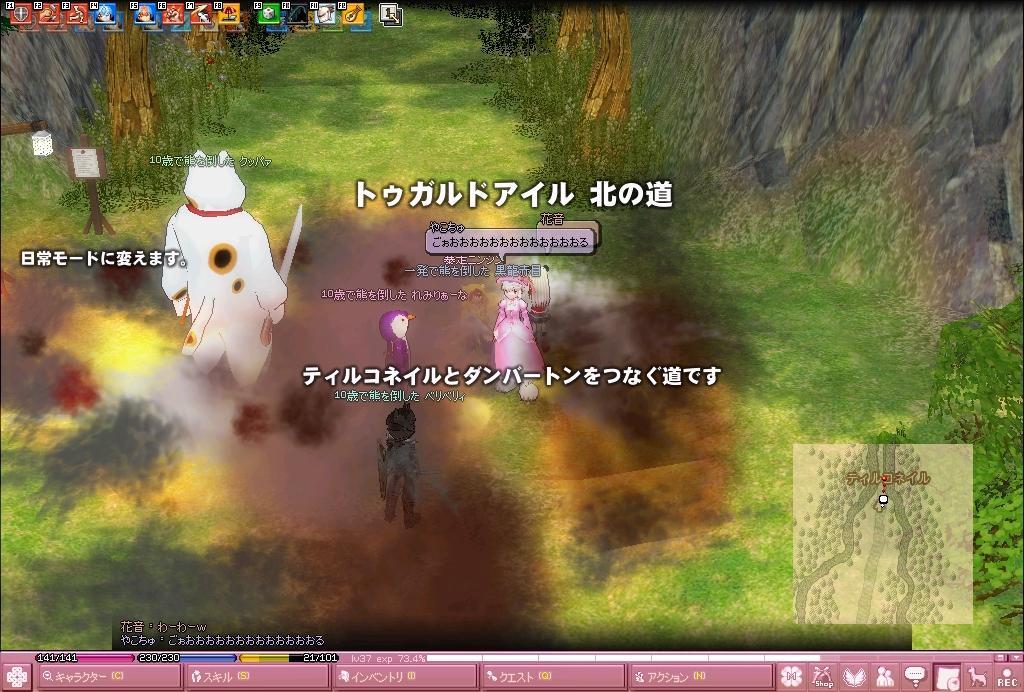 yako1418.jpg
