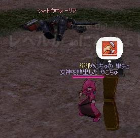 yako142.jpg