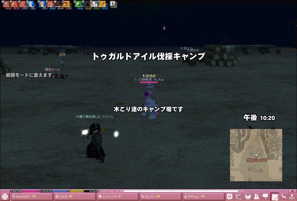 yako1422.jpg