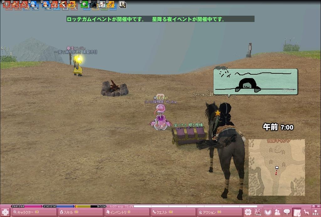 yako1424.jpg